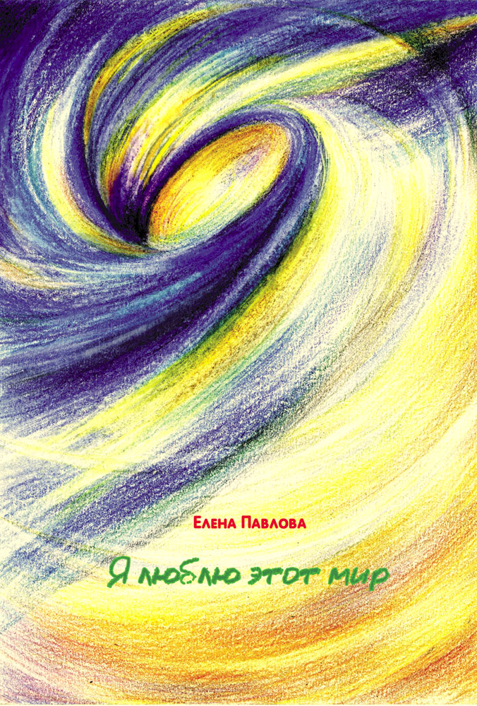 http://www.west-consulting.com.ru/portfolio/books/20091030_04.jpg